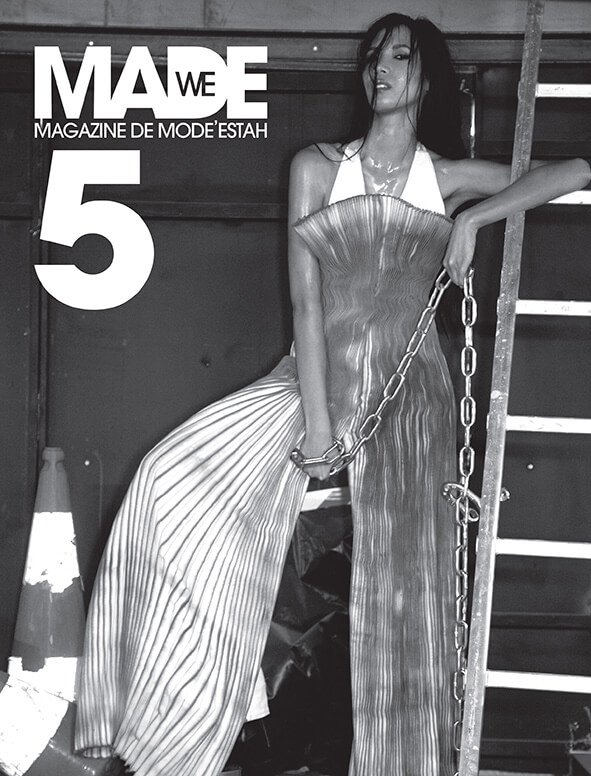 We Made Magazine 2017